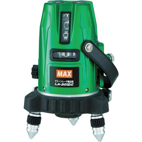 ■MAX レーザ墨出器受光器+三脚セット LA-301DG-DTセット マックス(株)[TR-1142901]