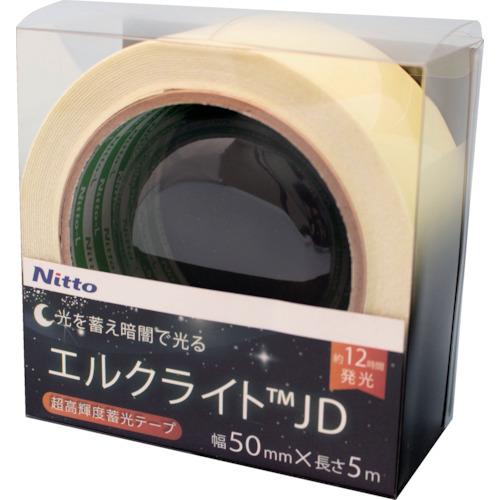 ■日東エルマテ 超高輝度蓄光テープ JD 50MMX5M  〔品番:NB-5005D〕[TR-1145986]