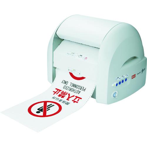 ■MAX ビーポップ CPM-200 IL90135 マックス(株)[TR-1146285] [個人宅配送不可]