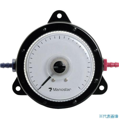 ■マノスター 微差圧計 マノスターゲージ 表面形・置針なし WO81FN500D [TR-1148421]
