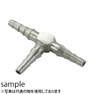 ■マノスター T継手 ビニル管用 4段バーブ形 SUS製 TVT-FB-S [TR-1148600]