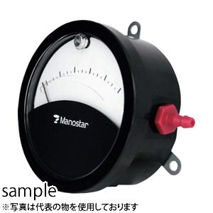 ■マノスター 微差圧計 マノスターゲージ <表面形 VT口金付 水平取付> WO71FV200DH [TR-1148865]