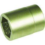 ■A-MAG 防爆6角ソケット差込角3/8インチ用 対辺17mm 0353817S ENDRES TOOLS社[TR-1150442]