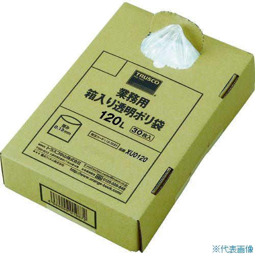 ■TRUSCO まとめ買い 業務用ポリ袋 透明・箱入 0.15×120L (30枚入) XU0120 トラスコ中山(株)[TR-1153693]