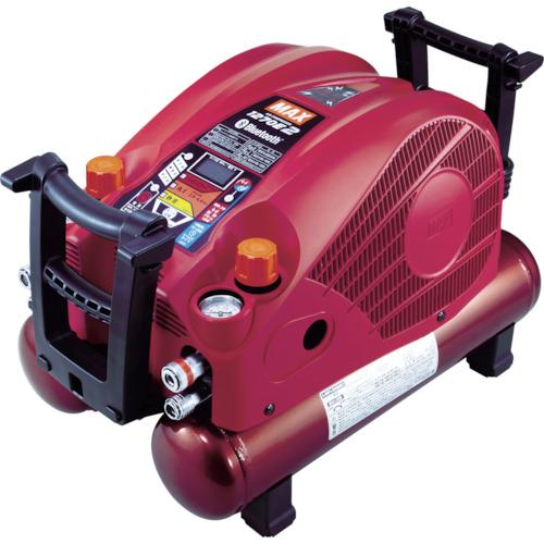 ■MAX 45気圧スーパーエアコンプレッサ 高圧専用 AK-HH1270E2 マックス[TR-1154243] [個人宅配送不可]