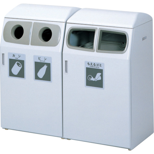 ■KAWAJUN サニーボックス120-AB もえるゴミ・もえないゴミ  〔品番:AA686〕直送[TR-1158582]【大型・重量物・送料別途お見積り】