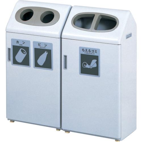 ■KAWAJUN 分別ボックスS45G-AB もえるゴミ・もえないゴミ〔品番:AA718〕[TR-1158632]【大型・重量物・個人宅配送不可】