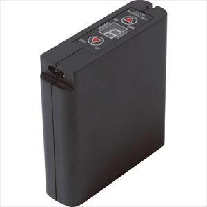 ■ジーベック 空調服 大容量バッテリーセットLIULTRA1-999-888 (株)ジーベック[TR-1159496]