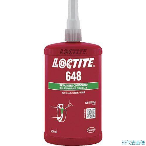 ■ロックタイト はめ合い固定剤 648 250ml 耐熱用 648-250 [TR-1211943]