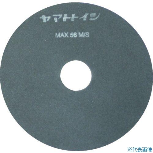 ■チェリー レジノイド極薄切断砥石(150×1.0)(25枚) YP1510 (株)大和製砥所[TR-1212257×25]