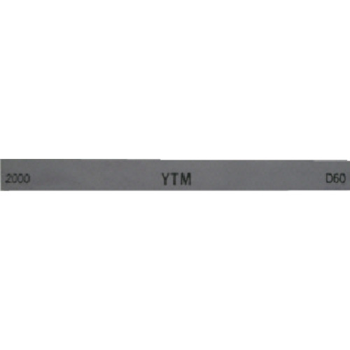 ■チェリー 金型砥石 YTM (20本入) 2000 M46D (株)大和製砥所[TR-1217976]