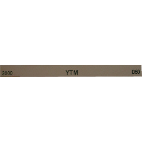■チェリー 金型砥石 YTM (20本入) 3000 M46D (株)大和製砥所[TR-1217984]