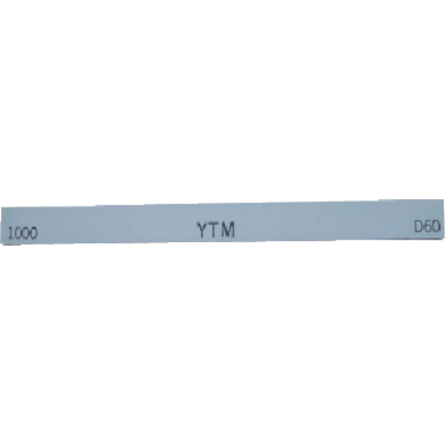 ■チェリー 金型砥石 YTM (10本入) 100X13X5 1000 M43F (株)大和製砥所[TR-1218107]