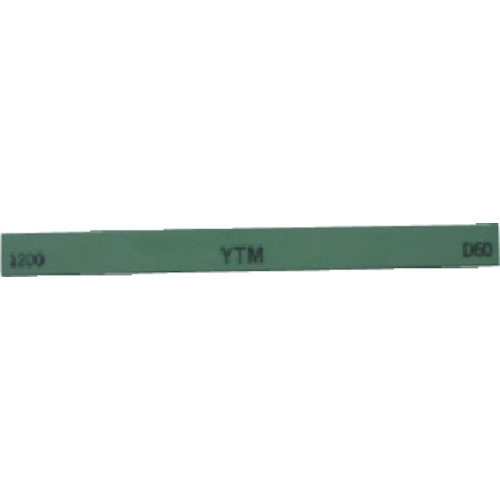 ■チェリー 金型砥石 YTM (10本入) 100X13X5 1200 M43F (株)大和製砥所[TR-1218115]