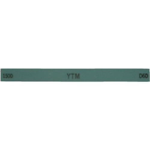 ■チェリー (10本入) 金型砥石 YTM (10本入) 1500 100X13X5 1500 M43F 金型砥石 (株)大和製砥所[TR-1218123], ボートマリン用品shop たくマリン:935448be --- reisotel.com