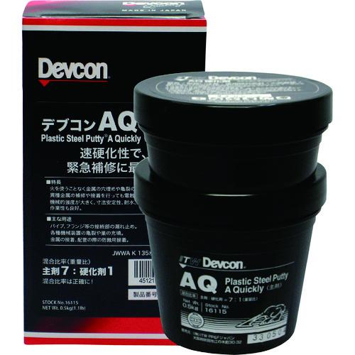 ■デブコン AQ 500g(鉄粉速硬化性) DV16115 [TR-1229699]
