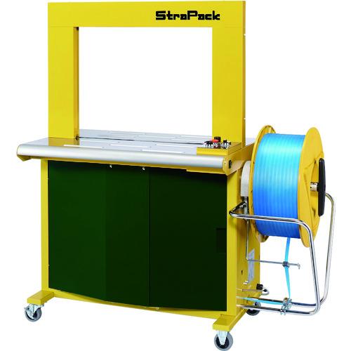 ■ストラパック 自動梱包機  〔品番:SQ-800〕直送[TR-1256903]【大型・重量物・個人宅配送不可】