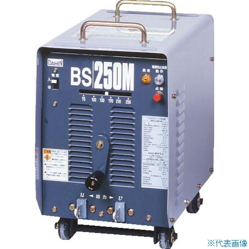 ■ダイヘン 電防内蔵交流アーク溶接機 250アンペア60Hz BS-250M-60 [TR-1395491]