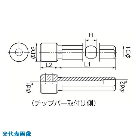 ■京セラ 内径加工用ホルダ PH0416-80 京セラ(株)[TR-1426389]