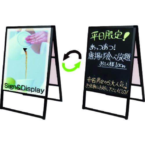 超安い ?TOKISEI ブラックデイナイトスタンド看板 ブラックボード A1両面 〔品番:BDNSKABA1R〕[TR-1435607][法人・事業所限定][外直送元], ハレバレ イライラハーブHAREBARE:6dacf5d4 --- download-songs.org