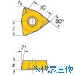 ■サンドビック コロマントUドリル用チップ 235(10個) WCMX [TR-1534181×10]