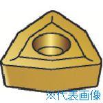 ■サンドビック コロマントUドリル用チップ 3040(10個) WCMX [TR-1534297×10]