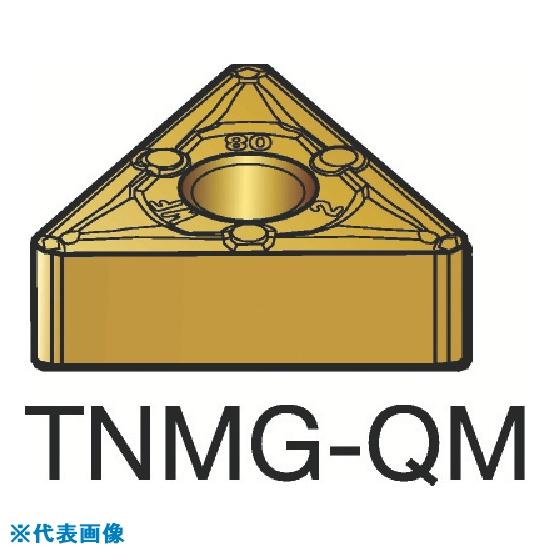 ■サンドビック T-MAX P 旋削用ネガ・チップ 235 235 10個入 〔品番:TNMG〕[TR-1560841×10]
