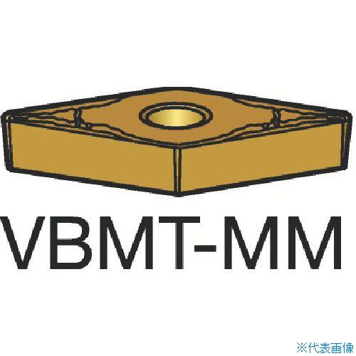 ■サンドビック コロターン107 旋削用ポジ・チップ 2015(10個) VBMT [TR-1721399×10]