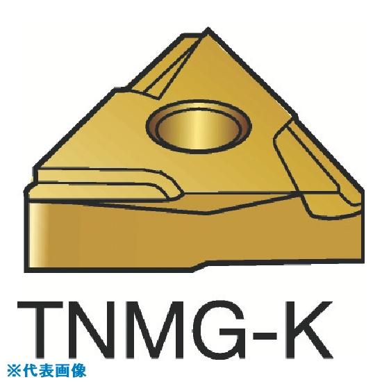 ■サンドビック T-Max P 旋削用ネガ・チップ 1525(10個) TNMG [TR-1732421×10]