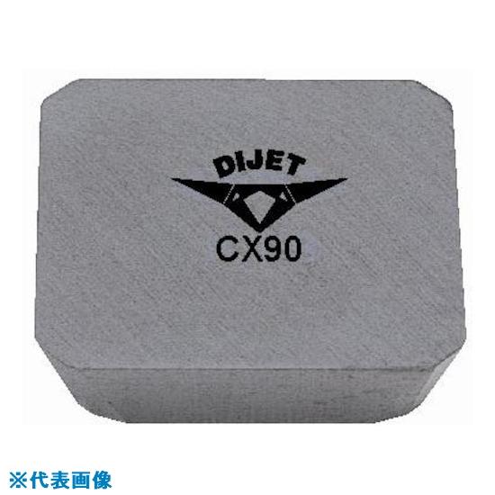■ダイジェット カッター用チップ CX90(10個) SEKN1203AFTN [TR-2110148×10]