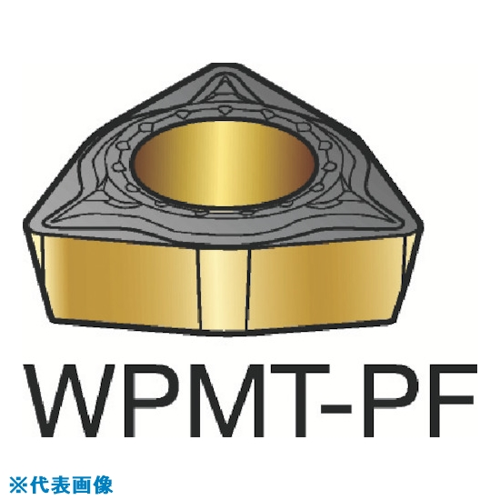 ■サンドビック コロターン111 旋削用ポジ・チップ 5015(10個) WPMT [TR-2265095×10]