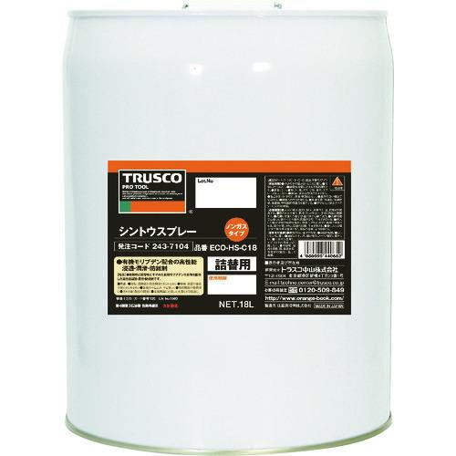 ■TRUSCO シントウ 18L ECO-HS-C18 トラスコ中山(株)[TR-2437104] [個人宅配送不可]