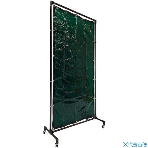 ■TRUSCO 溶接遮光フェンス 1020型単体 緑 YFB-GN トラスコ中山(株)[TR-2552973]