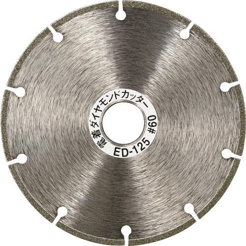 ■TRUSCO 電着ダイヤモンドカッター 乾式用 125X1.6X22 ED-125 トラスコ中山(株)[TR-2726351]