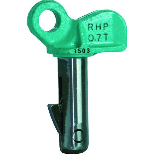 ■日本クランプ 穴つり専用クランプ RHP-700 日本クランプ[TR-2730359]