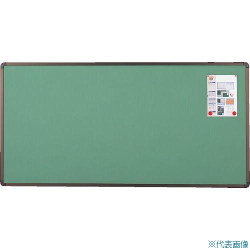 ■TRUSCO ブロンズ掲示板 900X1800 グリーン YBE-36SGM トラスコ中山(株)[TR-2845679] [個人宅配送不可]