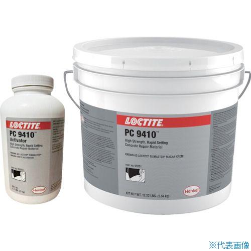 ■ロックタイト FGM マグナクリート 5.5kg FGM-3.8LT [TR-2901277]