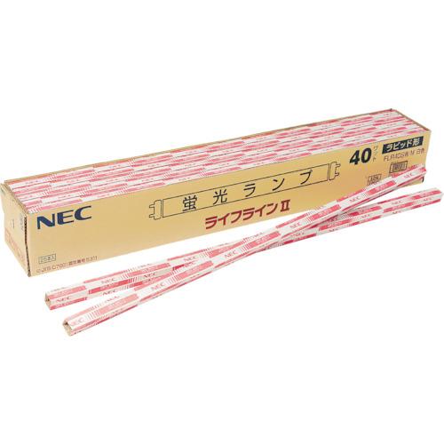 ■NEC 一般蛍光ランプ 明るさ2610lm 消費電力40W(25本) FLR40SD/M (株)ホタルクス[TR-2951975×25] [個人宅配送不可]