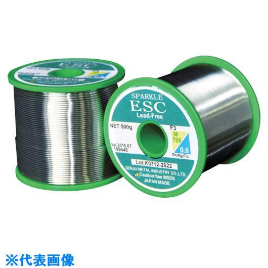 ■千住金属 エコソルダー ESC21 F3 M705 0.8ミリ 1KG巻  〔品番:ESC21〕[TR-2973235]