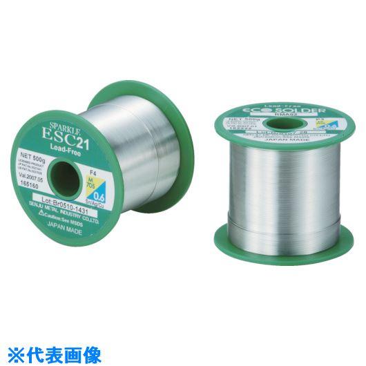 ■千住金属 エコソルダー ESC F3 M705 0.8ミリ 1KG巻  〔品番:ESC〕[TR-2973324]