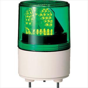 ■パトライト RLE型 LED超小型回転灯 Φ82 RLE-100-G (株)パトライト[TR-3239543]