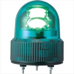 ■パトライト SKHE型 LED回転灯 Φ118 オールプラスチックタイプ SKHE-100-G (株)パトライト[TR-3239985]