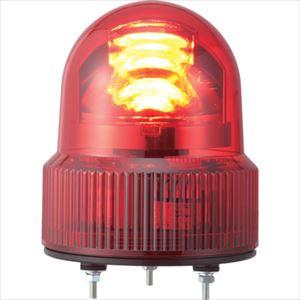 ■パトライト SKHE型 LED回転灯 Φ118 オールプラスチックタイプ SKHE-100-R (株)パトライト[TR-3239993]