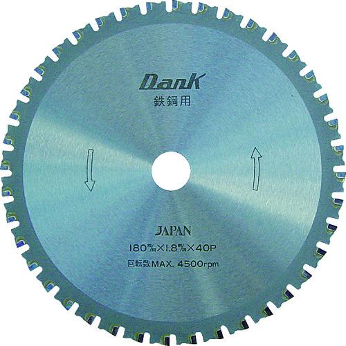 ■チップソージャパン 鉄鋼用ダンク(355MM)  〔品番:TD-355〕[TR-3371433]