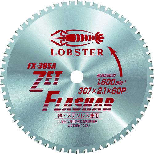 ロブテックス チップソー ■ロブテックス 注目ブランド ゼットフラッシャー 307mm 品番:FX305A TR-3379736 格安激安