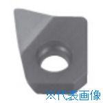 ■タンガロイ 転削用C.E級TACチップ AH730(10個) XVGT09X405EC-MJ タンガロイ[TR-3493512×10]