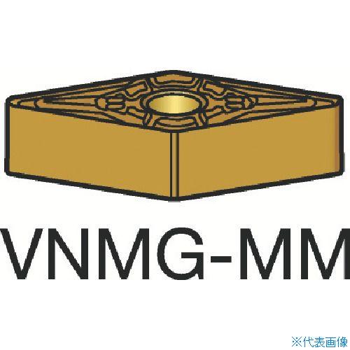 ■サンドビック T-MAX P 旋削用ネガ・チップ 1125 1125 10個入 〔品番:VNMG〕[TR-3583601×10]