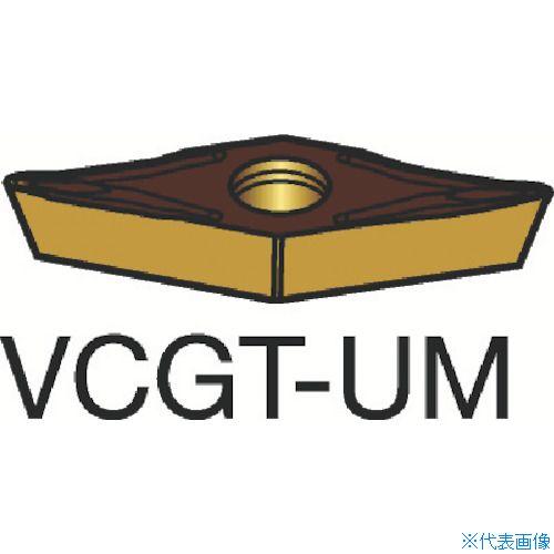 ■サンドビック コロターン107 旋削用ポジ・チップ 1115 1115 10個入 〔品番:VCGT〕[TR-3583864×10]