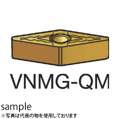 ■サンドビック T-MAX P 旋削用ネガ・チップ 1105 1105 10個入 〔品番:VNMG〕[TR-3584020×10]
