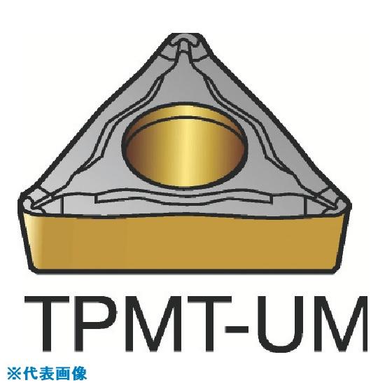 ■サンドビック コロターン111 旋削用ポジ・チップ 1125 1125 10個入 〔品番:TPMT〕[TR-3627268×10]